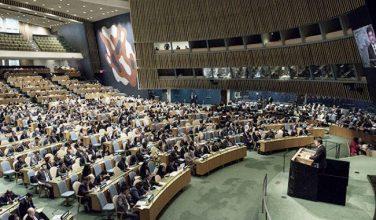Вопрос оккупированных Россией территорий внесен в программу сессии Генеральной Ассамблеи ООН