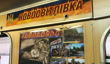 В Харьковском метро появился вагон с фотографиями погибших на Донбассе воинов (видео)