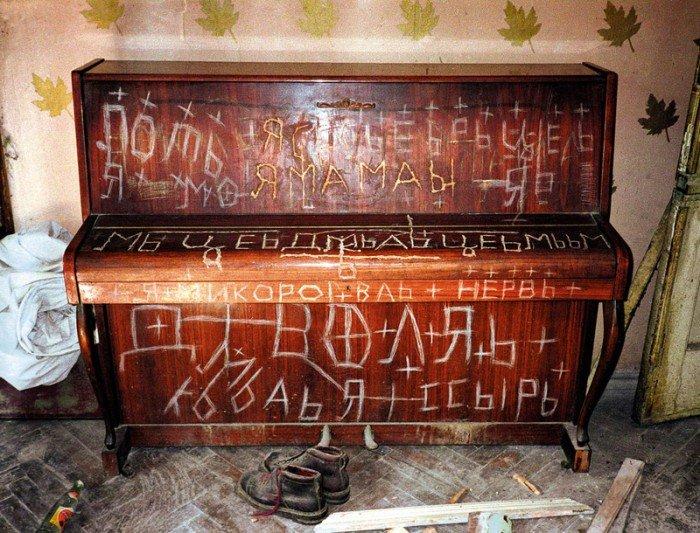 В Харьковской муниципальной галерее открылась экспозиция-презентация объектов из квартиры Олега Митасова