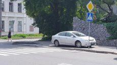В Украине – новые правила парковки (видео)