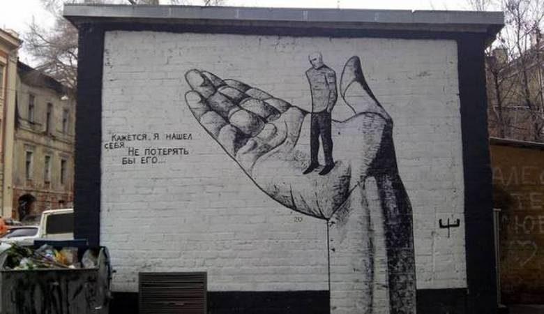 ВХарькове граждане закрасили граффити «украинского Бэнкси». Вответ получили рисунки пенисов