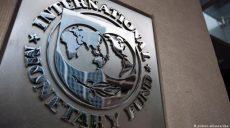 Правительство продолжает переговоры с МФВ о новом кредите