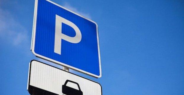 Парковаться возле парка Горького на выходных запрещено