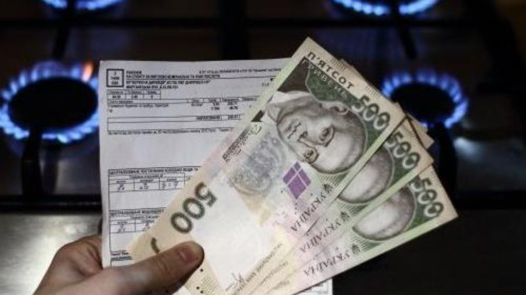 Тариф нагаз для населения: Кабмин объявил  оповышении цен