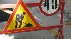 В Холодногорском районе монтируют трубопровод