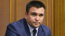 Украина передала России ноту о расторжении Договора о дружбе и сотрудничестве