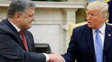 Адвокаты Порошенко подали в суд на британскую медиакомпанию BBC