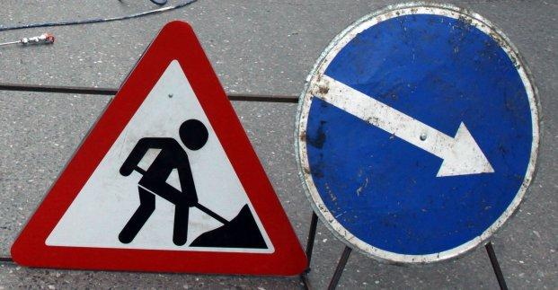 Движение по мосту в центре Харькова ограничено на три месяца