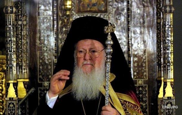 Константинопольская церковь может предоставить Украине автокефалию без согласия других церквей