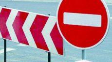 Запрещено движение на развороте Гвардейцев Широнинцев