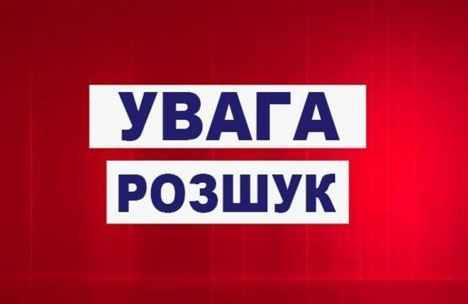 В Харькове разыскивают женщину, которая пропала на Полтавщине (фото)