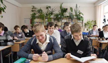 В Харькове пройдут ученические турниры