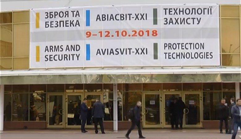 """У Києві відбулася міжнародна виставка """"Авіасвіт-21"""" (відео)"""