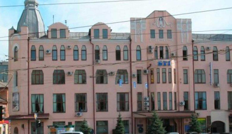 Вместо БТИ в Харькове откроется Дом недвижимости