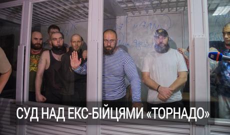 """Экс-комбат """"Торнадо"""" Онищенко находится в Темновской колонии"""