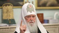 Богослужебная речь Единой Церкви принципиально должна быть на украинском – Филарет