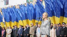 Светличная о важности украинской армии для современной истории Украины (фото)