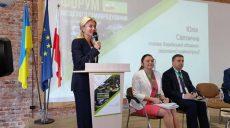 Харьков становится центром украинско-польских отношений – Светличная