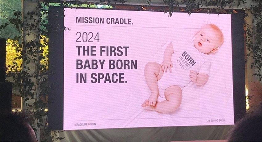 Первый внеземной ребенок может родиться в 2024 году