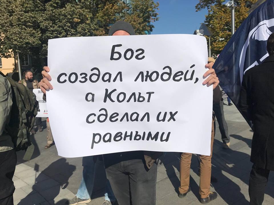 В центре Харькова проходит митинг за право ношения оружия и самооборону  (фото)