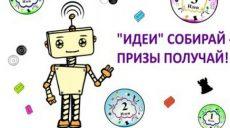 В Харькове пройдет фестиваль по интеллектуальным видам спорта
