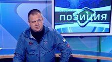 Українські чемпіони RFC