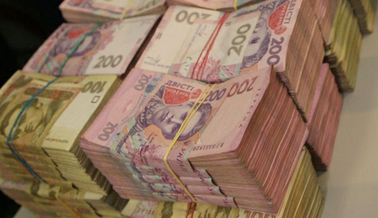 Картинки по запросу растрата полмиллиона гривен