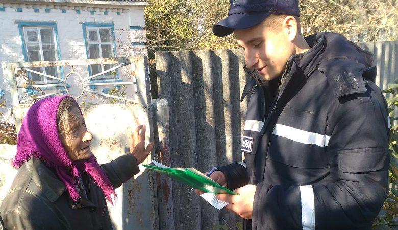На Харьковщине спасатели проводят профилактические рейды (фото)