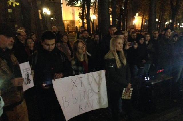 В Харькове поддержали всеукраинскую акцию памяти Кати Гандзюк