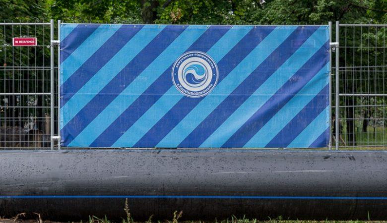 На Клочковской и в ближнем пригороде отключат воду на время проведения ремонтных работ