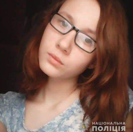 На Харьковщине пропала несовершеннолетняя (фото)