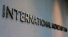 МВФ ожидает, что власти Украины повысят тарифы на отопление