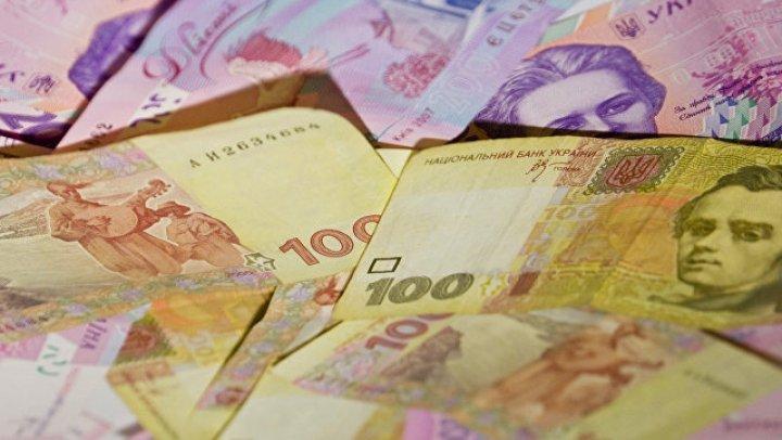 Банк объявил награду за информацию о грабителях, которые похитили 1,8 млн. гривен