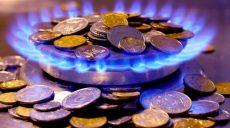 Тарифы на газ для домохозяйств снижены не будут – Гройсман
