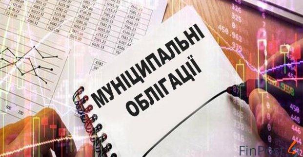 Харьков займет миллиард гривен