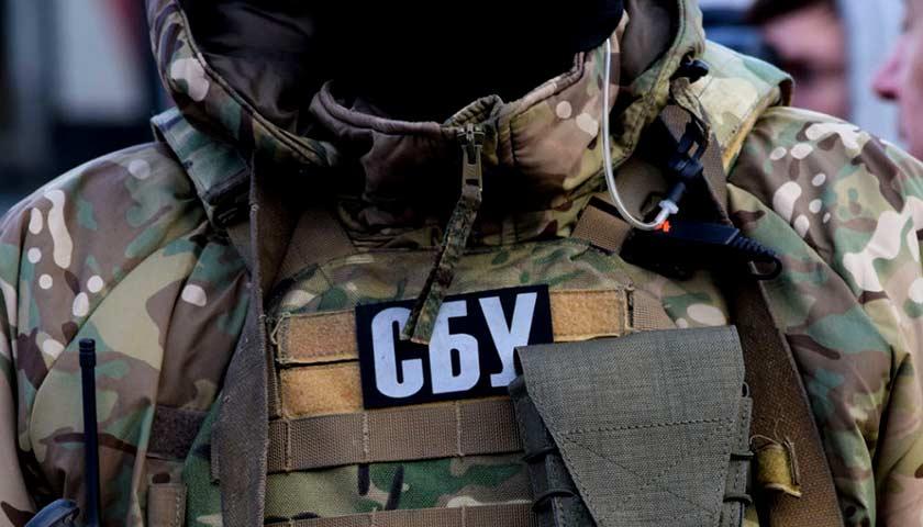 Личный состав СБУ приведен в полную боевую готовность
