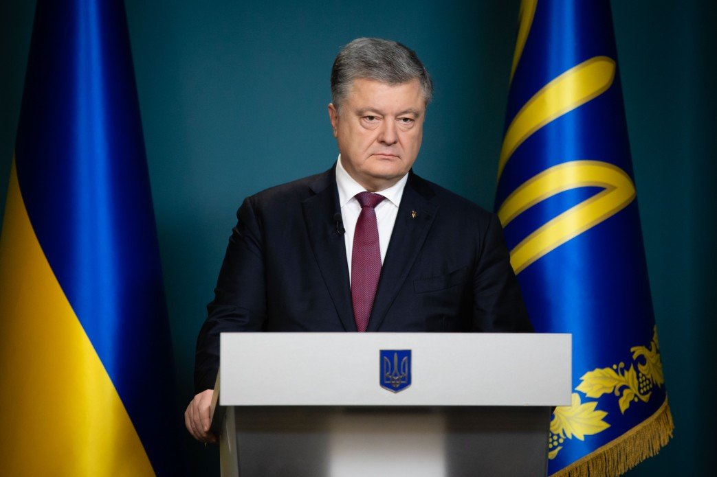 Порошенко подписал Закон о введении военного положения в Украине