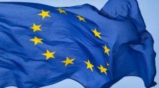 ЕС может ввести санкции против пятерых организаторов «выборов» в ОРДЛО