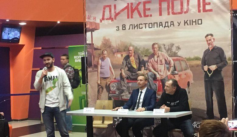 У Харкові представили кінострічку за сценарієм Жадана (відео)