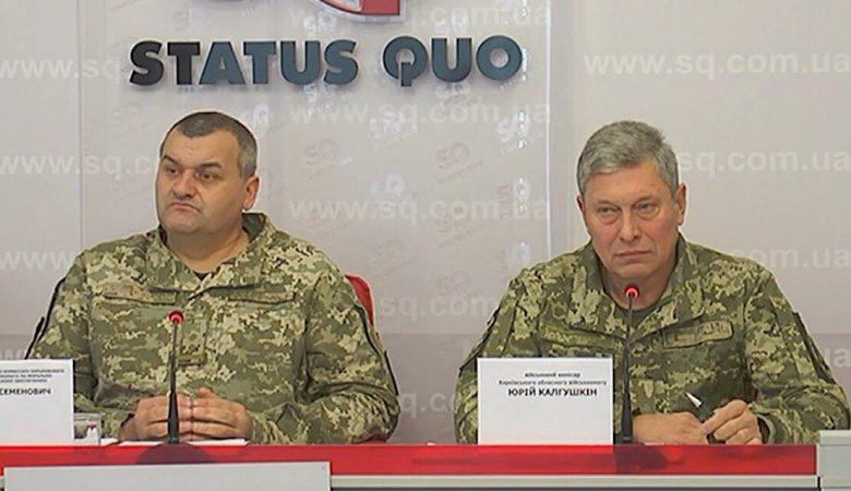 В Харківській області «зникнуть» військкомати (відео)