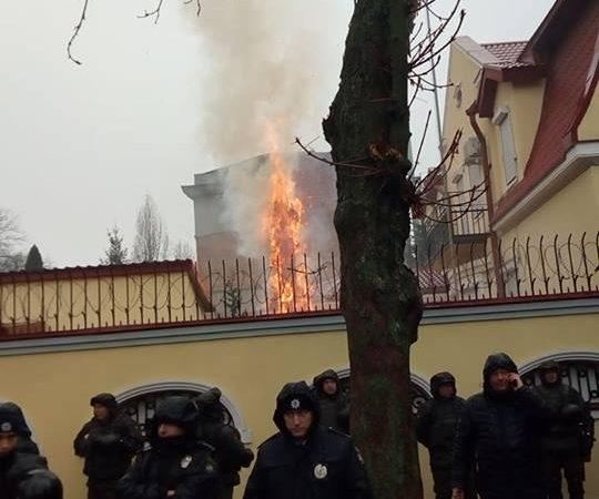 У Харкові пікетували російське консульство (відео)