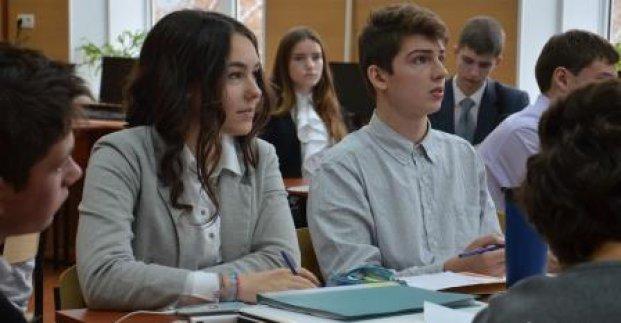 В Харькове откроется Школа юного омбудсмена