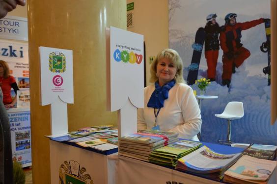 Харьковщина презентовала туристический потенциал на выставке в Польше