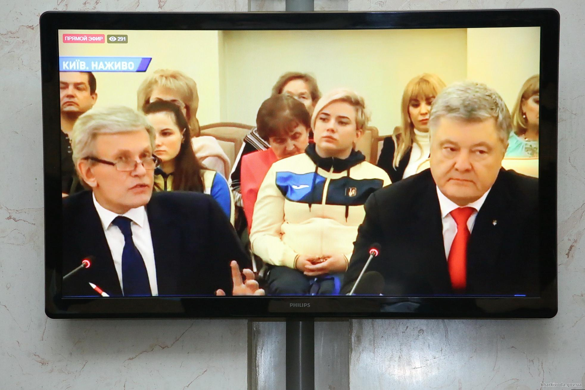 Харківщина приєдналась до всеукраїнської наради щодо створення безперешкодного середовища для людей з інвалідністю (відео)