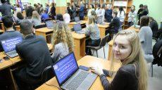 В Харькове открыли центр преподавания арабского языка