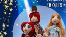 В Харькове пройдет выставка авторских кукол