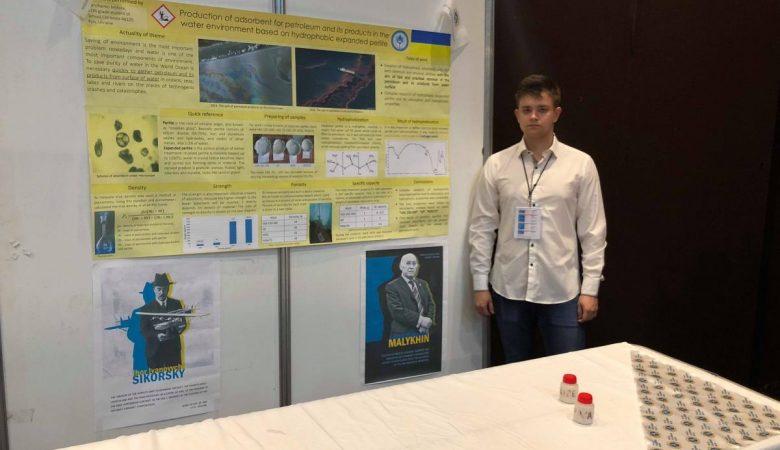 Украинец изобрел способ очистки воды от нефти