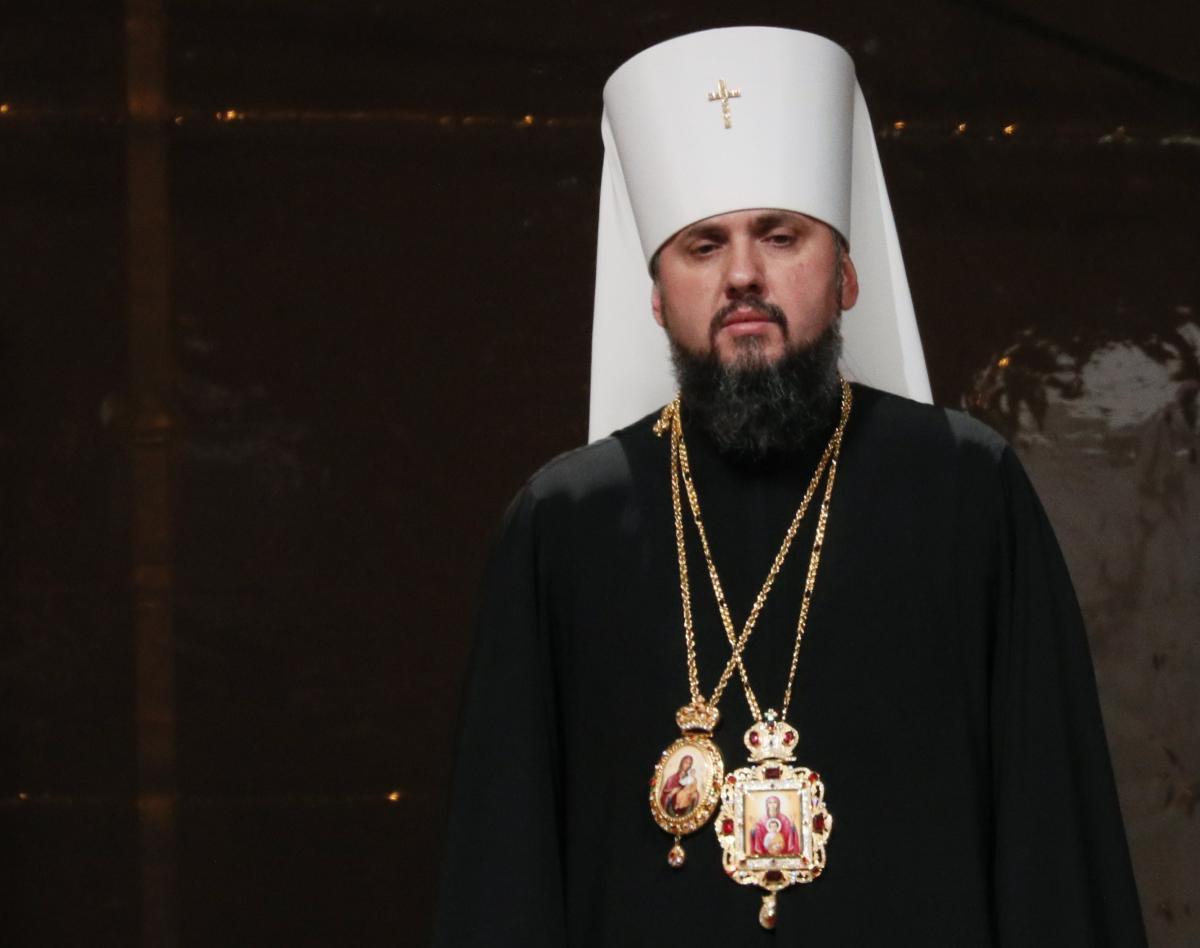 Митрополитом Киевским стал Епифаний