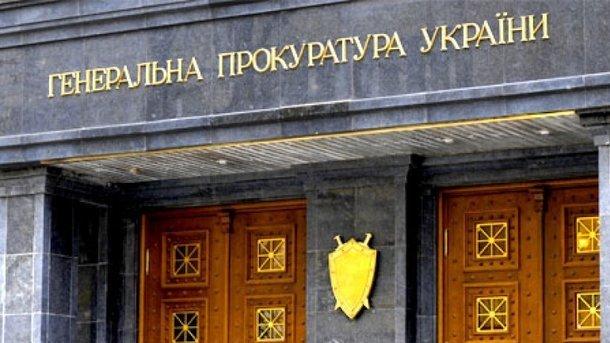 Верховный суд поддержал возврат 6 га земли в коммунальную собственность Харькова