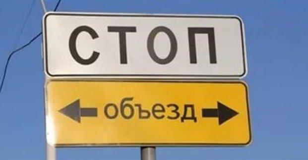 В центре Харькова на полтора месяца ограничено движение